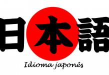Japonês um idioma que também abre grande oportunidades