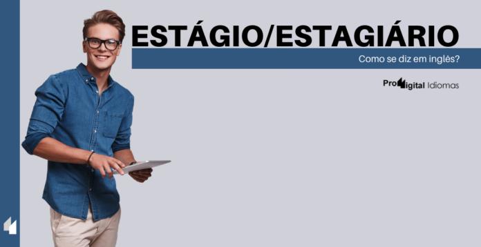 Como se diz ESTÁGIO ou ESTAGIÁRIO em inglês