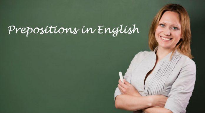 Frases com preposições em inglês